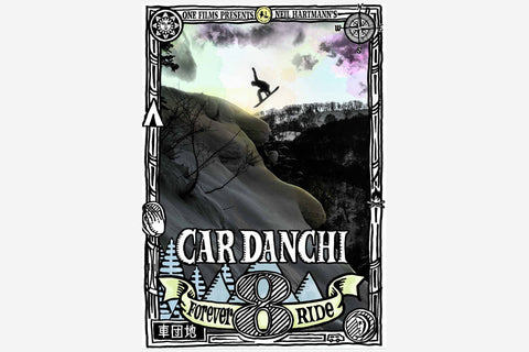 車団地8 CAR DANCHI 8 FOREVER RIDE