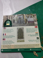 Al Rawda Green Prayer Mat