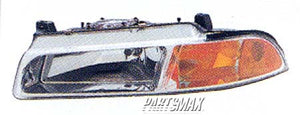 001150 | LT Headlamp assy composite; improved beam pattern for a 1995-1996: DODGE, STRATUS