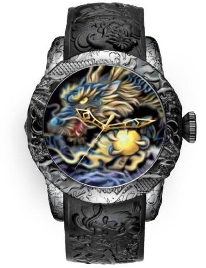 Dragon Beast Limited Edition