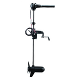 Electric Outboard / 12v / 735w / 80LB thrust