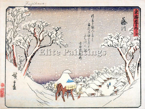HIROSHIGE ANDO ANDO52 ARTIST PAINTING REPRODUCTION HANDMADE OIL CANVAS REPRO ART