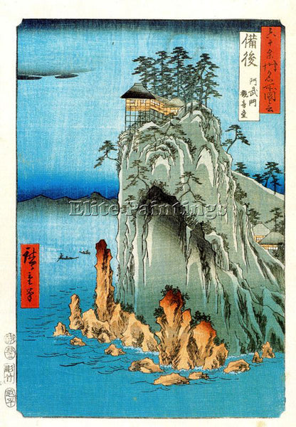 HIROSHIGE ANDO ANDO61 ARTIST PAINTING REPRODUCTION HANDMADE OIL CANVAS REPRO ART