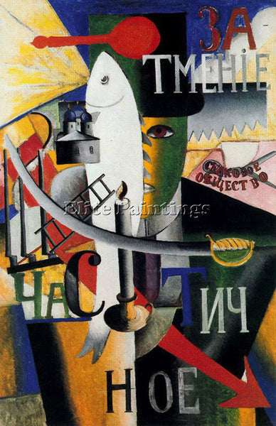 KAZIMIR MALEVICH MALE153 ARTIST PAINTING REPRODUCTION HANDMADE CANVAS REPRO WALL