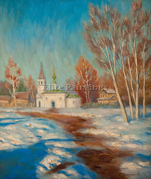 RUSSIAN VINOGRADOV SERGEI ARSENIEVICH 4 ARTIST PAINTING REPRODUCTION HANDMADE