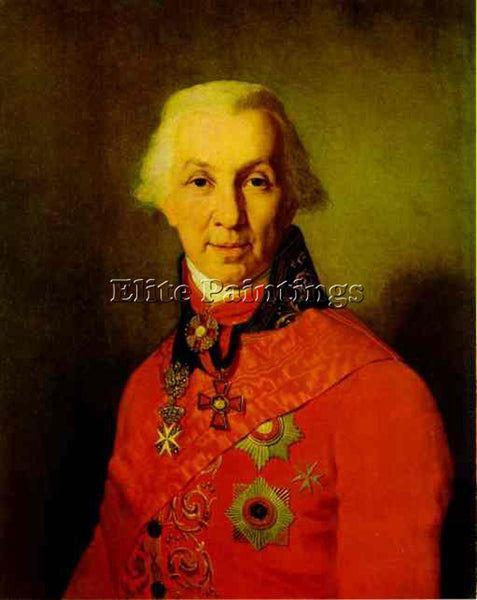 VLADIMIR BOROVIKOVSKY BORO8 ARTIST PAINTING REPRODUCTION HANDMADE OIL CANVAS ART