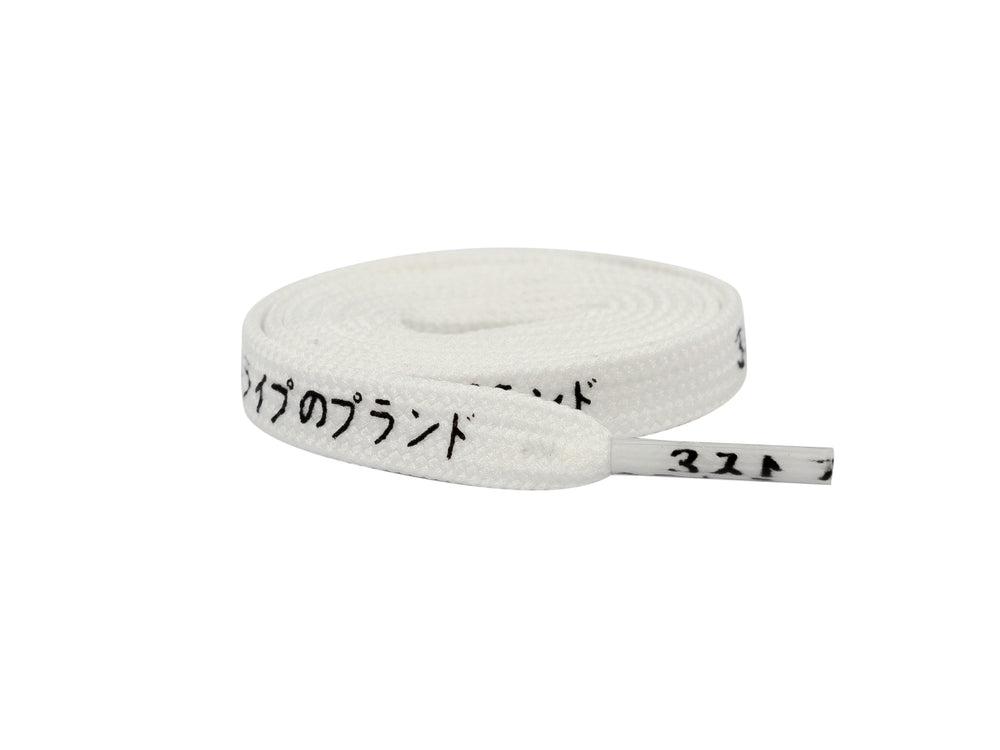 "Katakana White Shoelaces Ultra Boost Laces ""3 Stripes"""