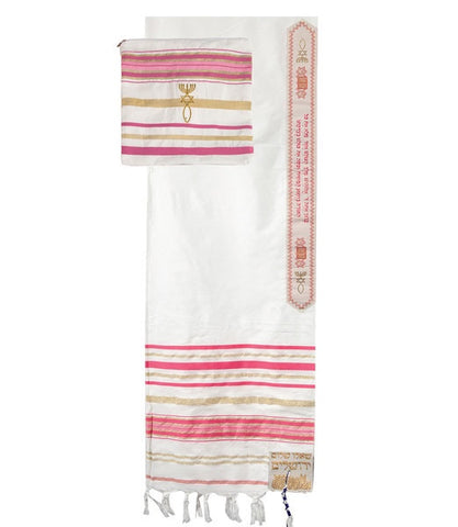 (Tallit) Pink prayer shawl & bag