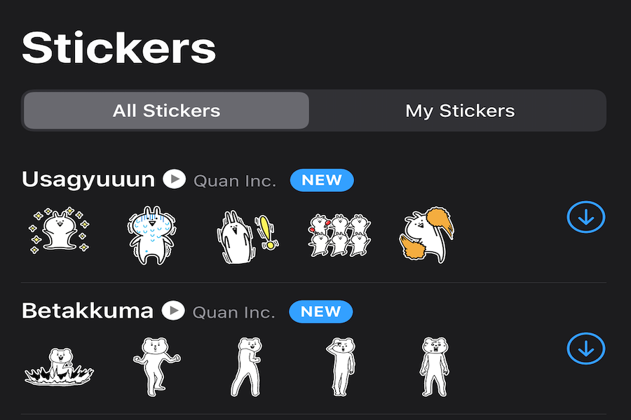 【News】Usagyuuun stickers on Whatsapp!