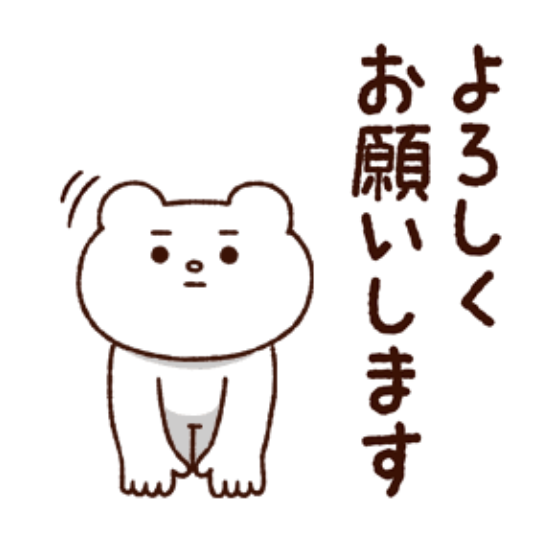 Bettakuma Line sticker release!
