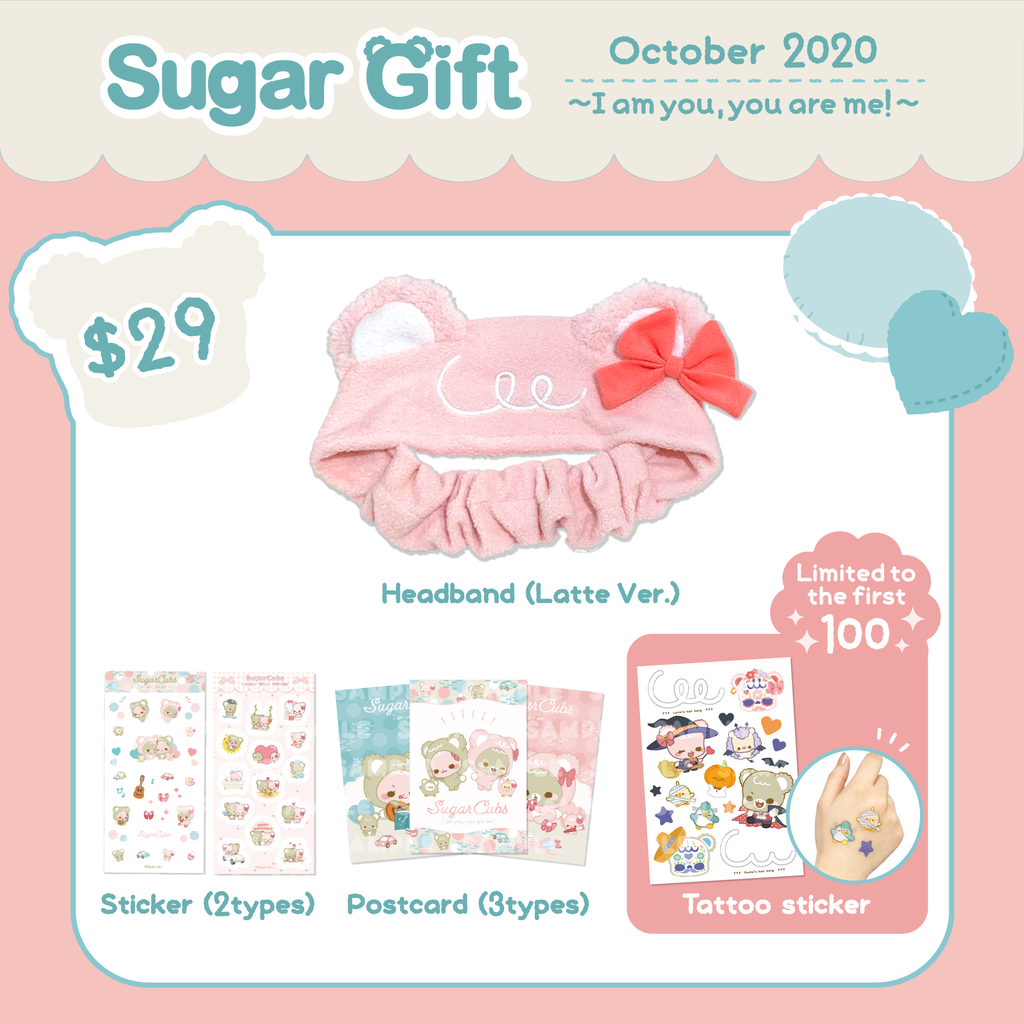 Sugar Gift- October 2020 (B SET-Latte)