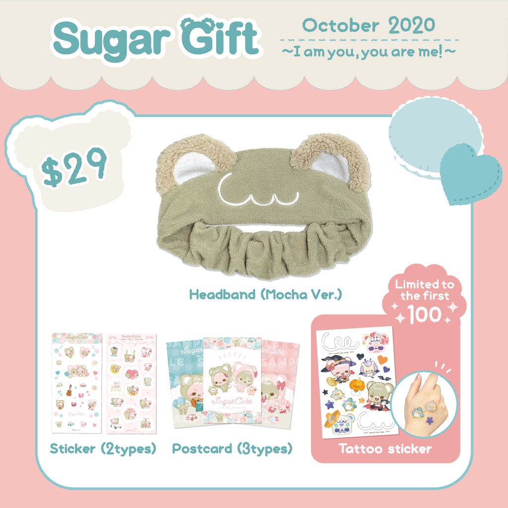Sugar Gift- October 2020 (B SET-Mocha)