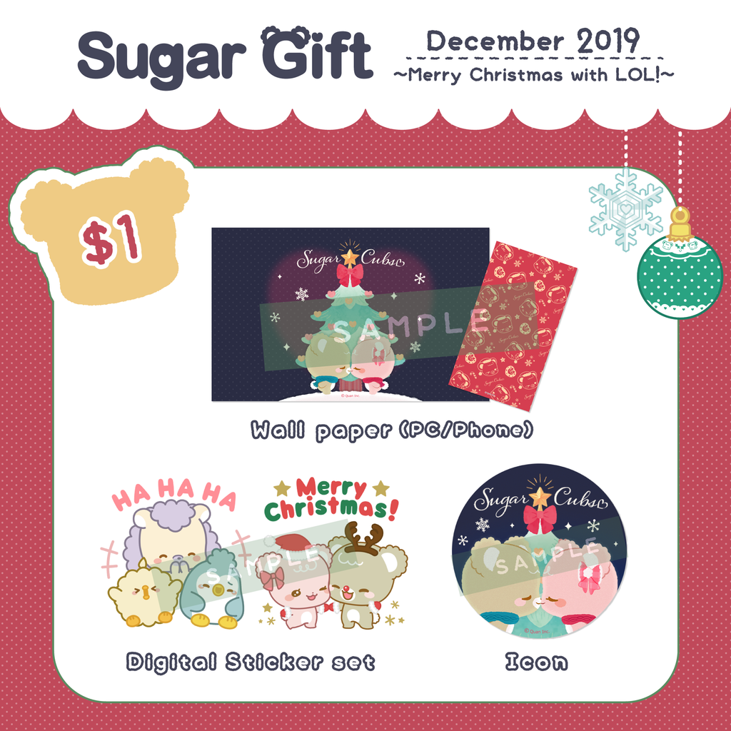 Sugar Gift ~Monthly Digital Subscriptions~