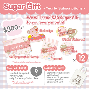 Sugar Gift ~Yearly Subscriptions~