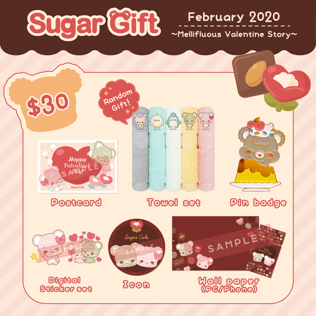 Sugar Gift ~Monthly FULL Subscriptions~