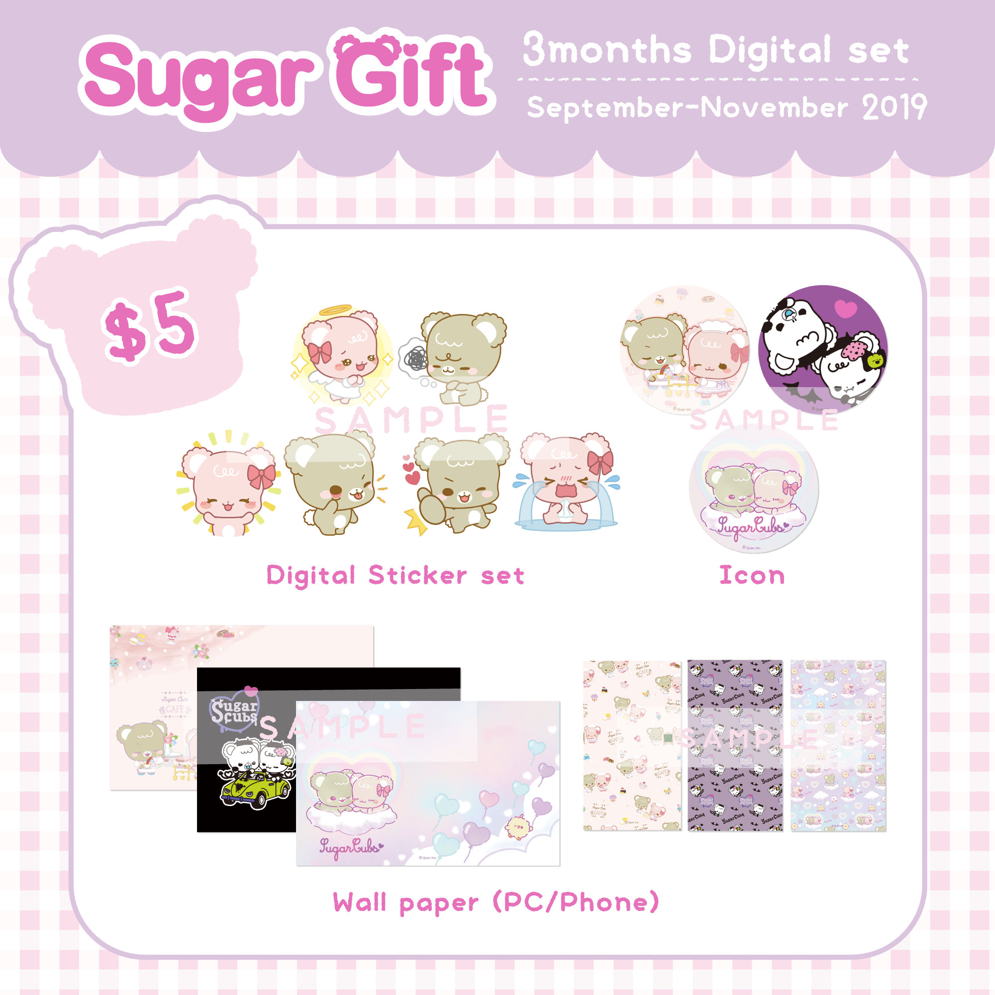 [Back Issue] Vol.September ~Vol.November Digital items