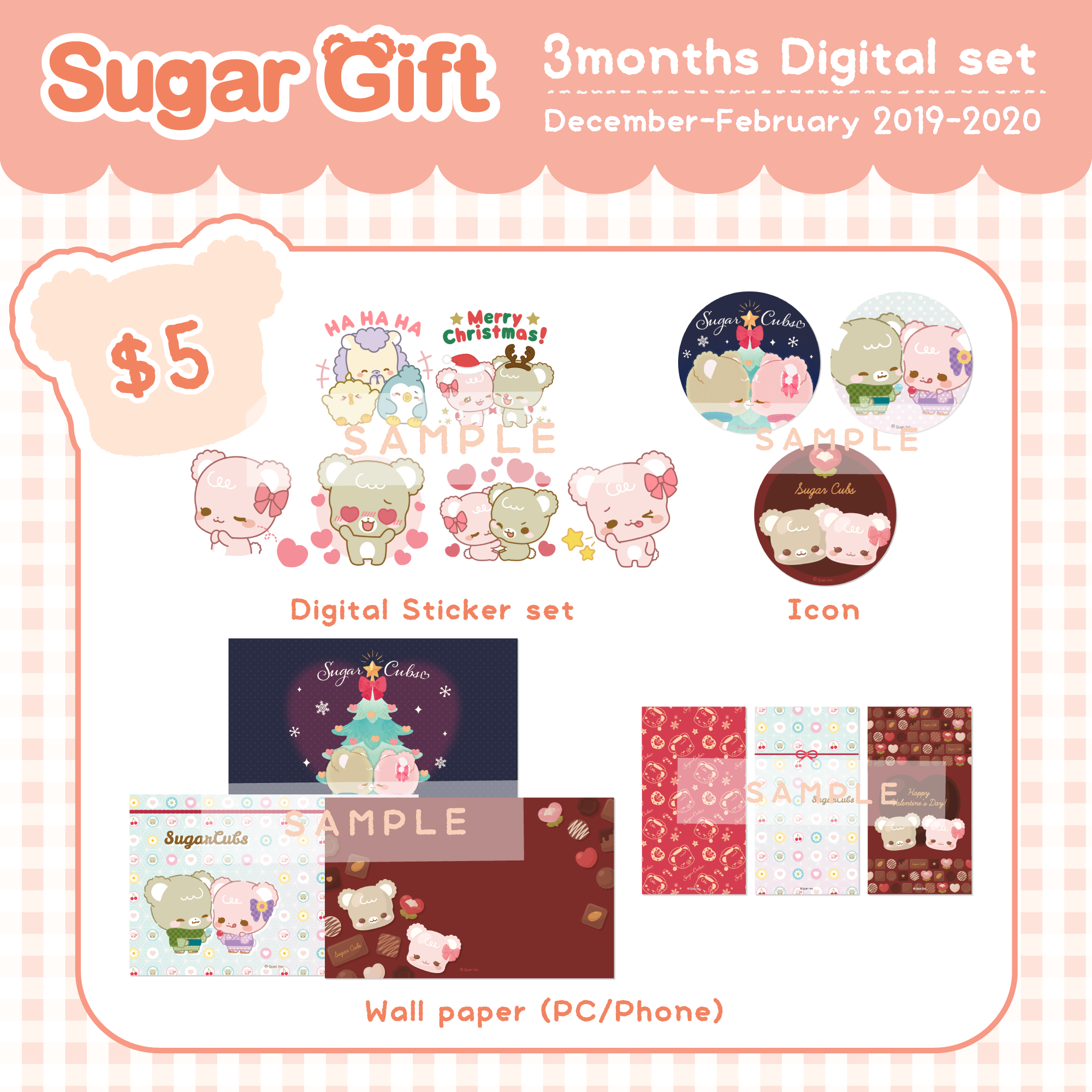 [Back Issue] Vol.December ~Vol.February Digital items