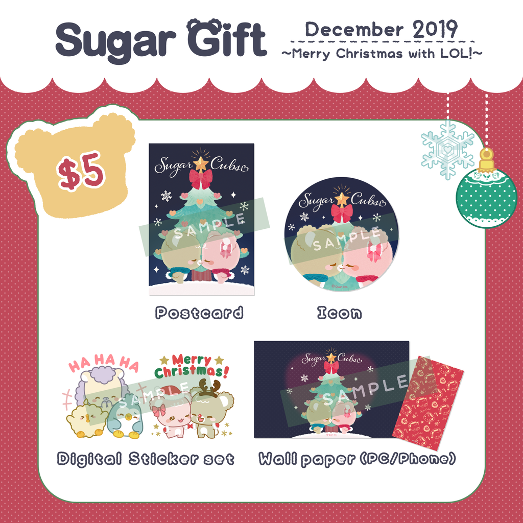 Sugar Gift ~Monthly Baisic Subscriptions~