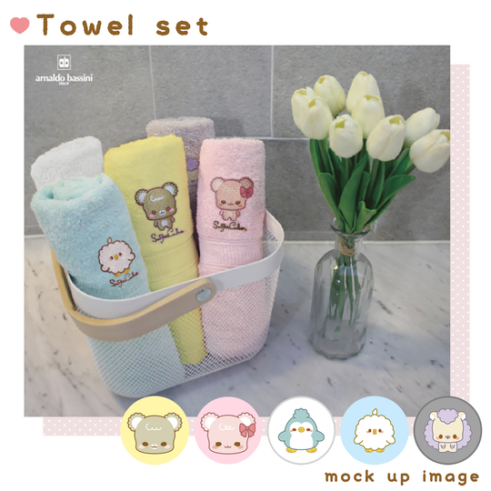 SugarCubs and SugarFriends Towel Set