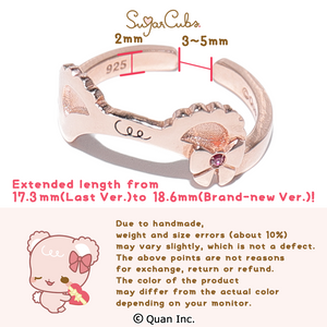 [Brand-new] Sugar Couple Open Ring ~Silver~