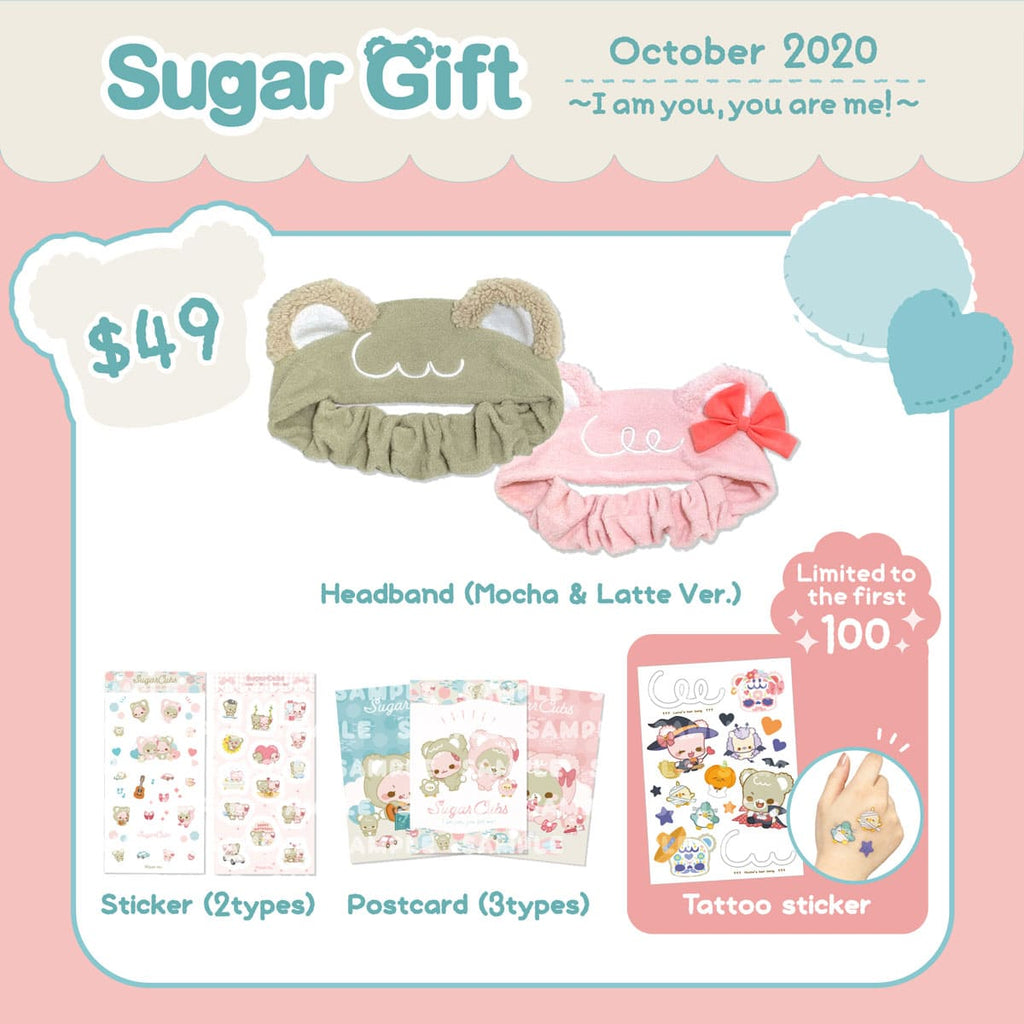 Sugar Gift- October 2020 (A SET)