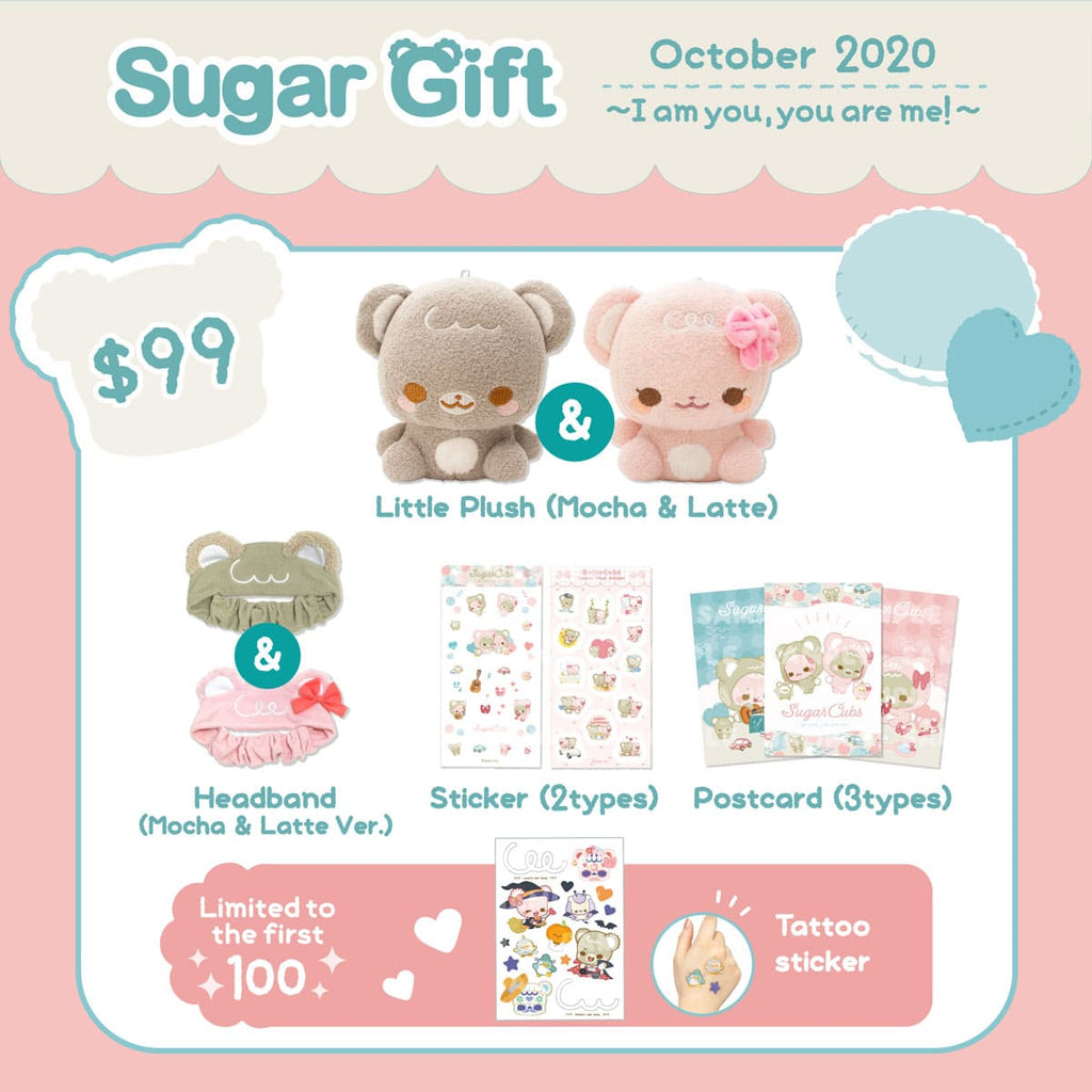 Sugar Gift- October 2020 (SP SET)
