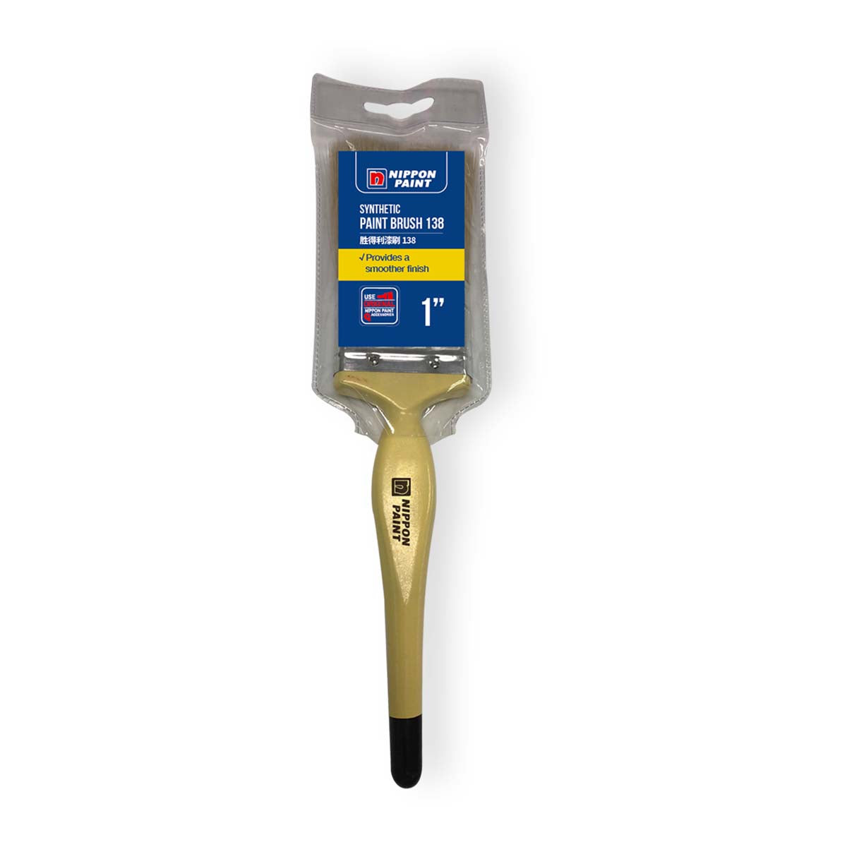 Nippon Synthetic Paint Brush (various sizes)