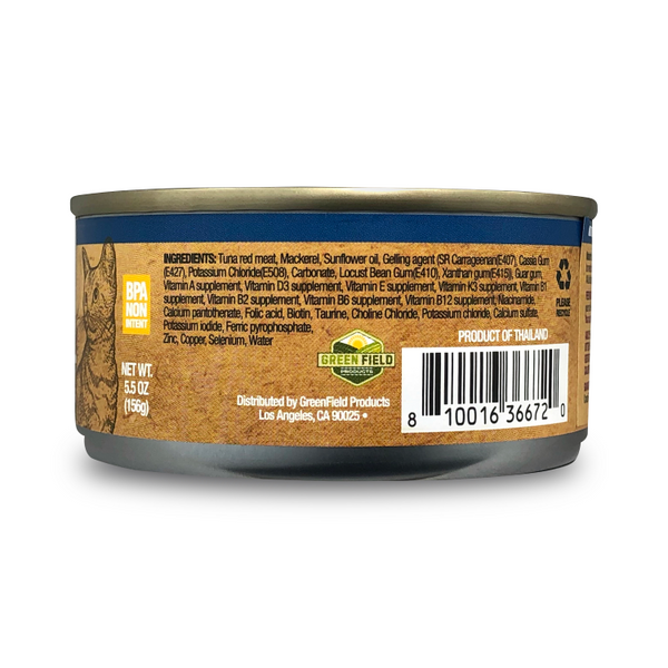 Tuna & Mackerel in Jelly - Grain Free, 5 Oz