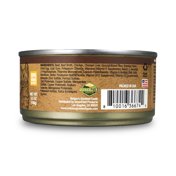 Delicious Beef Pate – Cat Food, 5.5 Oz