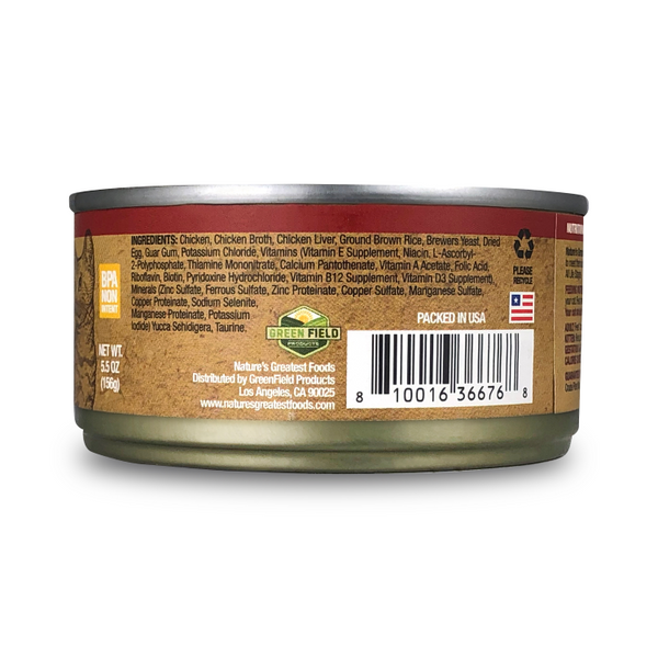 Savory Chicken – Cat Food Patè, 5.5 Oz