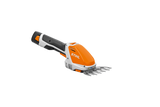 Image shows the STIHL HSA 26 with the grass trimmer attachment in place