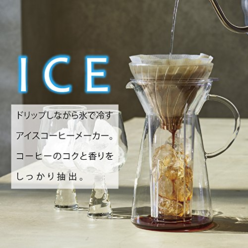Hario V60 Glass Pour Over Hot and Iced Coffee Maker, 700ml