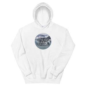 Hooded Sweatshirt,  I can do all things through Christ who strengthens me. Philippians 4:13
