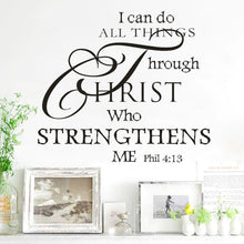 Load image into Gallery viewer, Philippians 4:13 Wall Vinyl