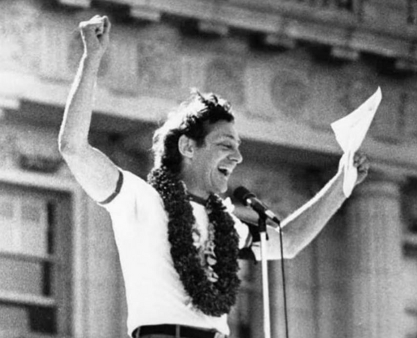 Harvey Milk San Francisco Gay Pride LGBTQIA trailblaizer historical figure