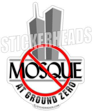 Mosque At  - Funny Sticker