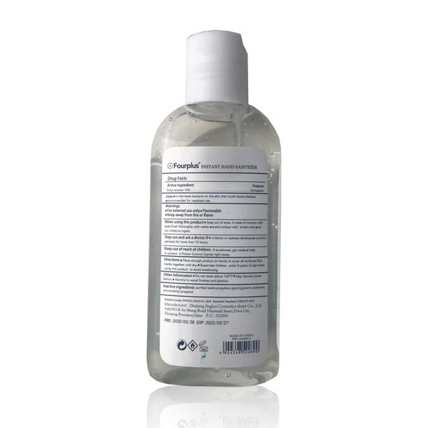 Hand Gel Sanitizer, 3.4 fl oz