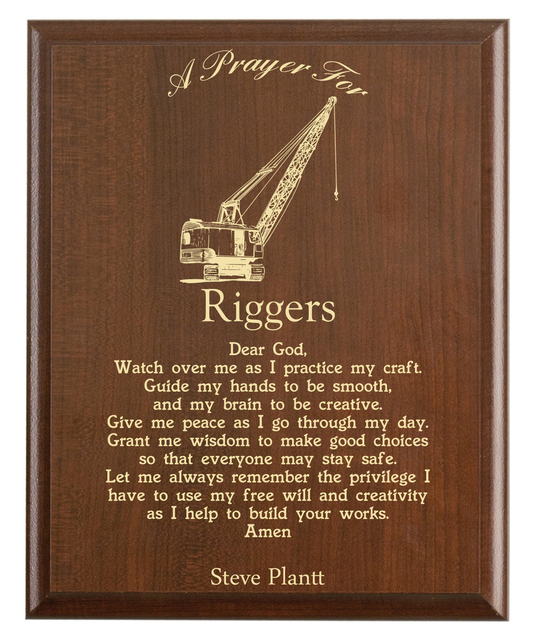 Christian prayer for a rigger with industry logo and free personalization. Cherry finish with laser engraved text.