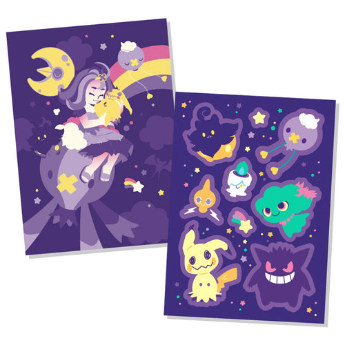 Ghost Type - Sticker Sheet & Postcard Set
