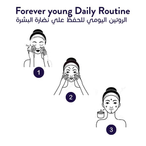 This routine will keep your skin young, soft and glowing