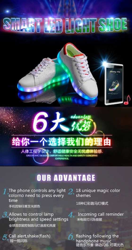 Mr Shoes Rainbow Led Lights Shoes App Controller Bluetooth With Music White Green Shoes Mr Shoes India