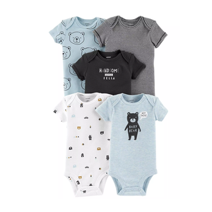 Carter's Boys 5-pk Bodysuit set, Baby Bear