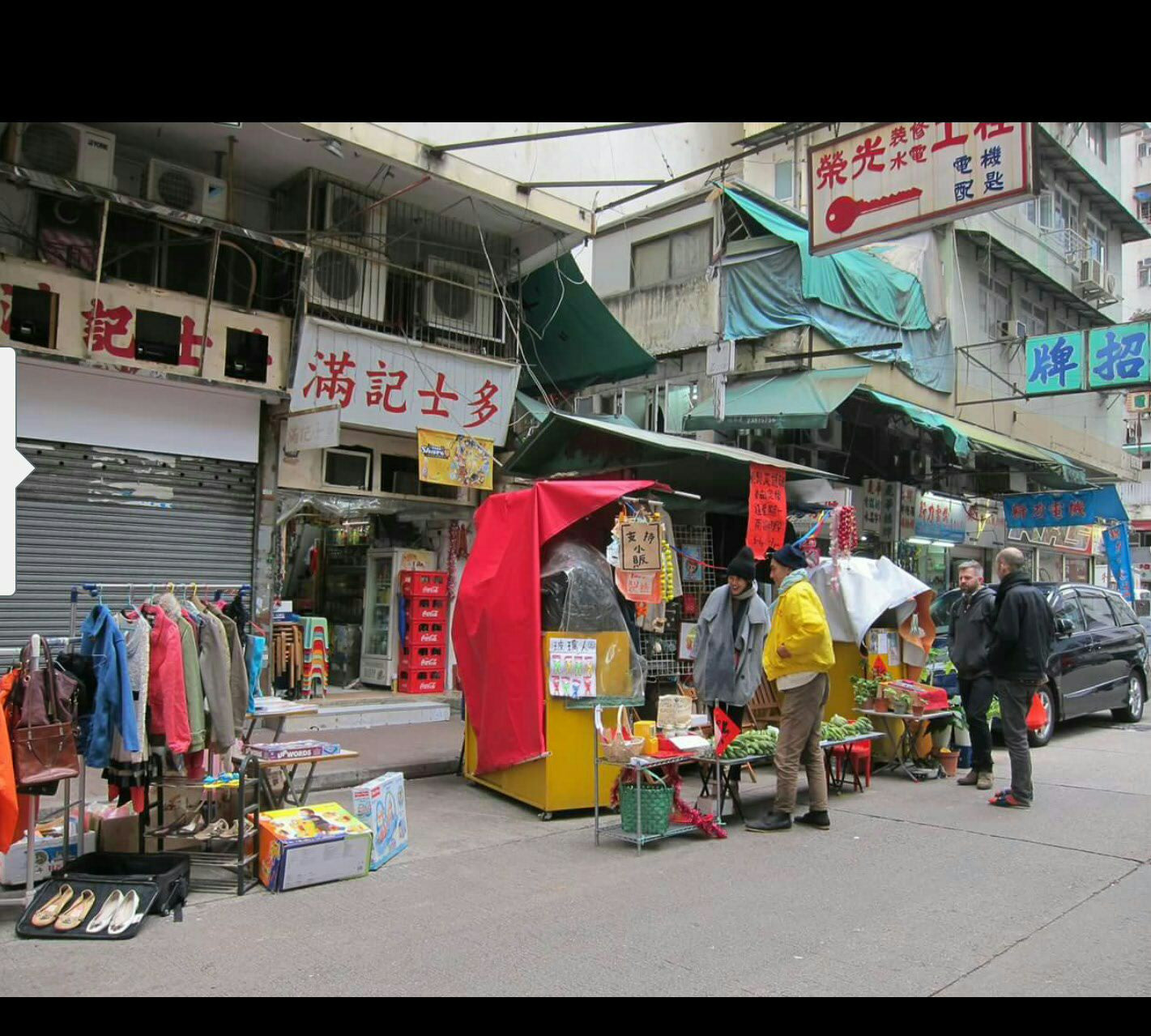 Travel with Marked -Introduction and  排檔 Pai dong (street kiosk)