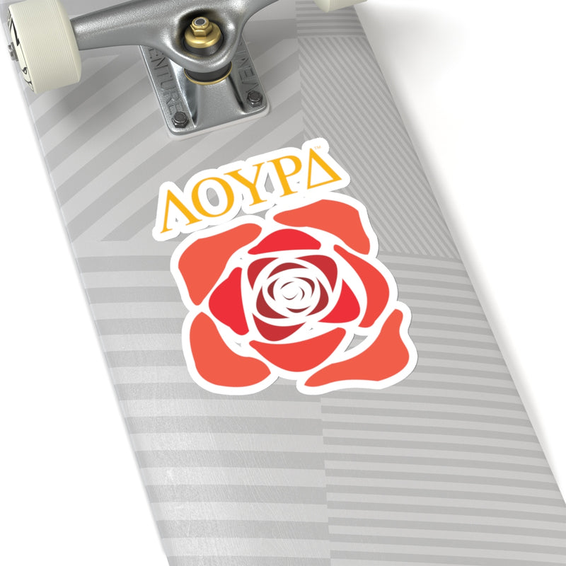 Voypa Stickers - FashionKila.com
