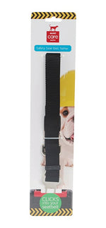 ALL PET SAFETY SEAT BELT TETHER
