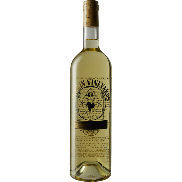 Merkin Proprietary White 'Chupacabra Blanca' Arizona 2015-Wine-Verve Wine