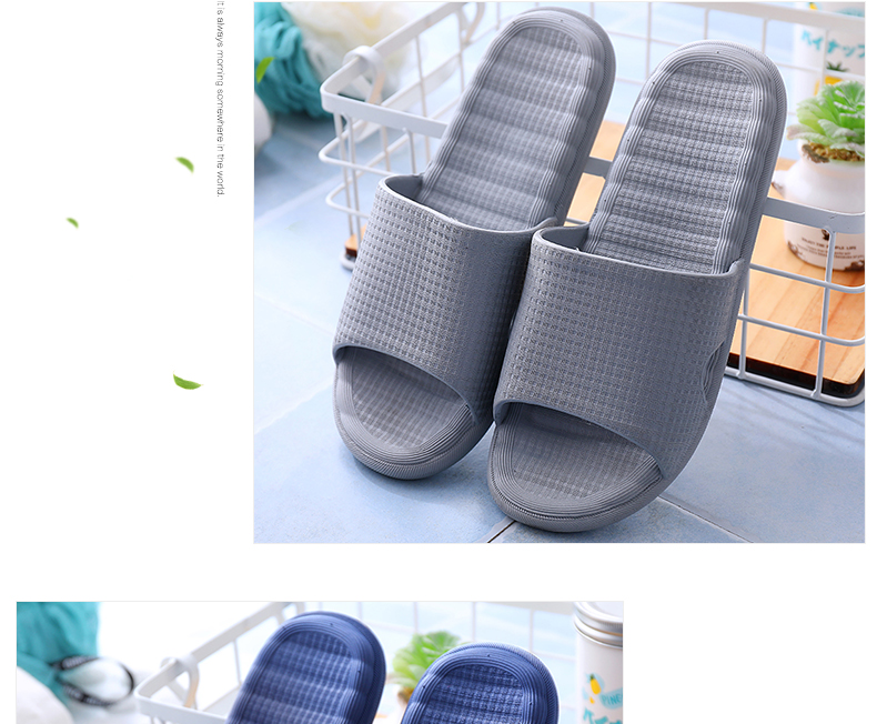 Plain Square Design Strap Slippers- Male (4538071351405)