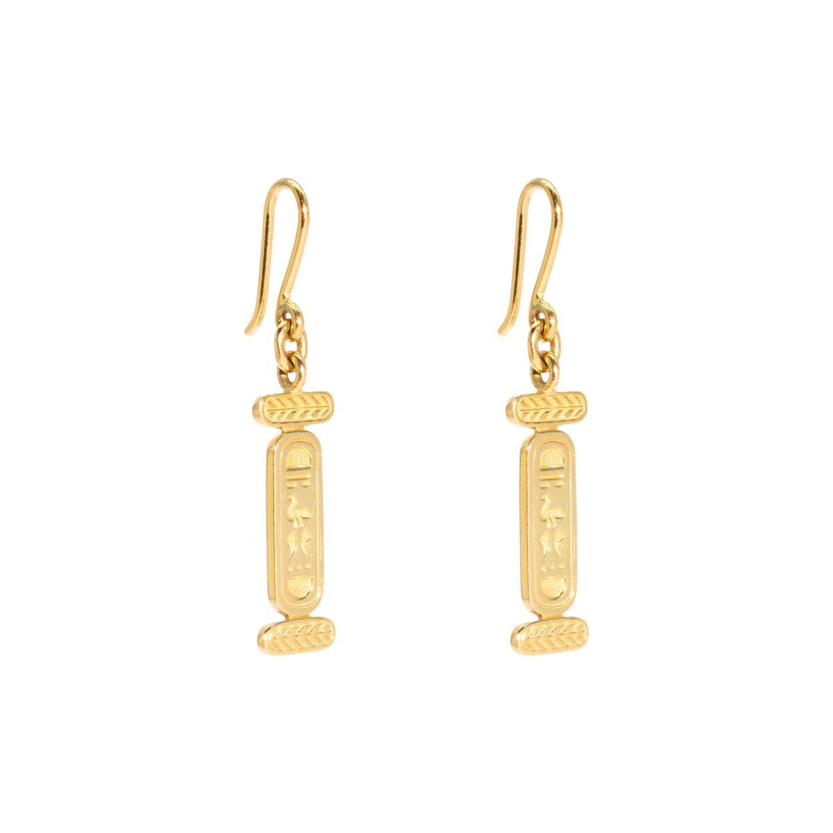 The Yael Vintage Hieroglyph Earrings