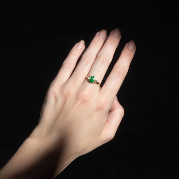 The Vida Vintage Jade Ring