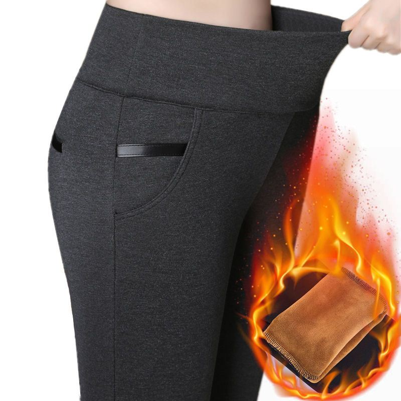 Winter High Waist Thermal Slim Leggings
